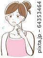 顎ひげが生えている女性 イラスト 64353464
