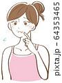口ひげが生えている女性 イラスト 64353465