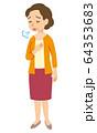体調不良 疲れ 女性 64353683