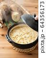 筍ご飯 64356173