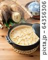 筍ご飯 64356306