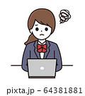 学生 女性 パソコン イラスト 64381881