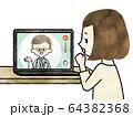 オンライン診療-水彩 64382368