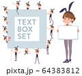 flat type bunny suit women_text box 64383812
