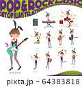 flat type bunny suit women_pop music 64383818