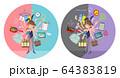 flat type bunny suit women_mulch task switch 64383819