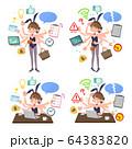 flat type bunny suit women_mulch task Office 64383820