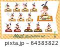 flat type bunny suit women_Meal 64383822