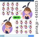 flat type bunny suit women_icon 64383823