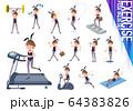 flat type bunny suit women_exercise 64383826