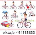 flat type bunny suit women_city cycle 64383833