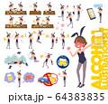 flat type bunny suit women_alcohol 64383835
