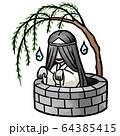 井戸から出てきた女性の幽霊 64385415