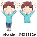 子供 男の子 バンザイ 64385529