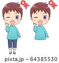 子供 男の子 ok 64385530