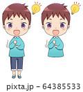 子供 男の子 閃き 64385533