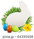 Vector Easter Rabbit Postcard 64395698