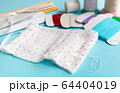 布マスク製作 手作り 裁縫 64404019
