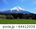 朝霧高原(春) 64412038