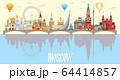 Moscow skyline vector 7 64414857