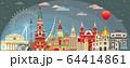 Moscow skyline vector 3 64414861
