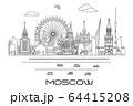Moscow skyline line art 9 64415208