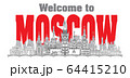 Moscow skyline line art 7 64415210
