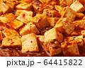 麻婆豆腐 64415822