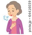 体調不良 ため息 女性 高齢者 64416039