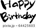 Happy Birthday 筆文字 64425603
