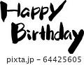 Happy Birthday 筆文字 64425605