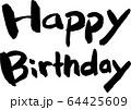 Happy Birthday 筆文字 64425609