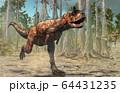 Carnotaurus scene from the Cretaceous era 3D illustration 64431235