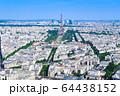 パリの街並み 64438152