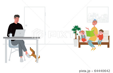 リモートワークをする男性と家族 テレワーク イラスト 64440642