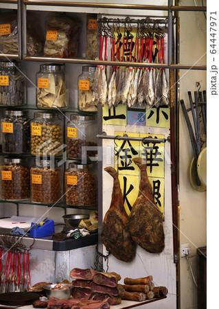 香港・徳輔道西で売られる塩干し魚(ハムユイ、庶民の味も今や高級)や雲南省の金華ハム 64447971