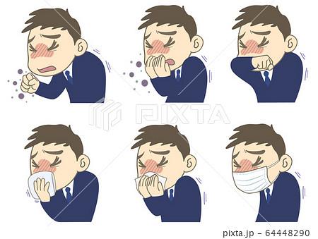 咳 エチケット マナー についてのイラスト 線あり - セット 64448290