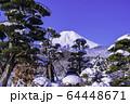(山梨県)忍野の雪景色・富士山 64448671