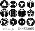 家紋風イラスト 海獣 アザラシ アシカ マナティ 白背景 64453065