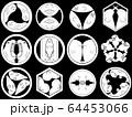 家紋風イラスト 海獣 アザラシ アシカ マナティ 64453066
