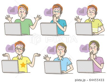 パソコン ヘッドホン 怖る若い男性 私服 セット 64455433
