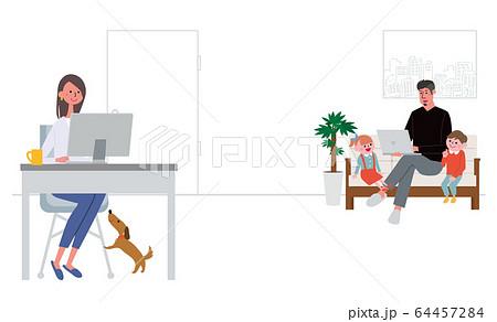 リモートワークをする夫婦 在宅勤務 テレワーク イラスト 64457284
