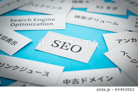 SEO 検索エンジン最適化 検索順位 64463602
