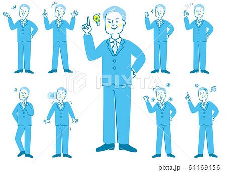シニア男性 スーツ 表情 全身 セット 64469456
