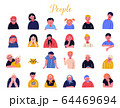 Set of avatars of happy people of different age. Portraits of men and women. 64469694