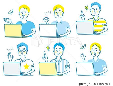 パソコン 笑顔若い男性 私服 セット 64469704