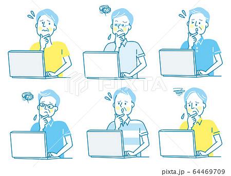 パソコン 悩む シニア男性 私服 セット 64469709