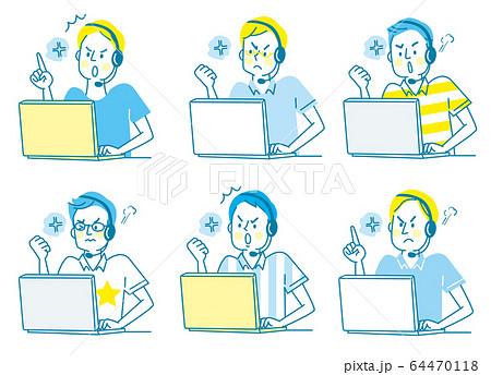 パソコン ヘッドホン 怒る 若い男性 夏服 セット 64470118
