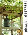 新緑の清々しい寺の鐘 64477664