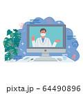 オンライン診療 医師 コロナウイルス 感染予防 イラスト 64490896